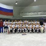 Хоккеистки из Московской области победили на втором этапе первенства России