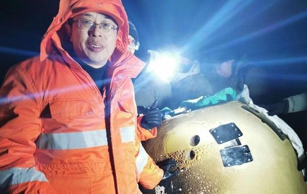 Китайский зонд доставил на Землю лунный грунт