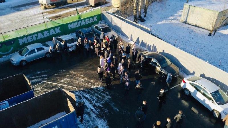 Мастер-класс сруководством муниципалитетов по проекту «Мегабак» прошел в Подмосковье