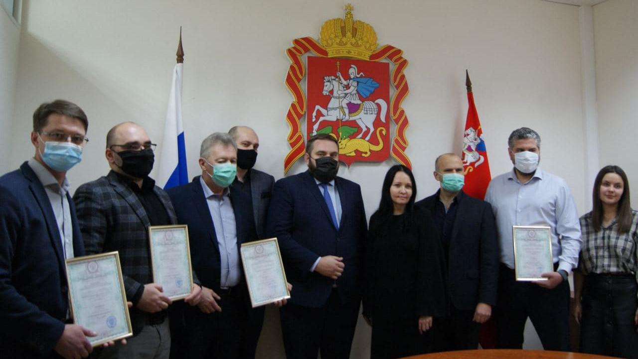 Мининвест Подмосковья вручил свидетельства резидента ОЭЗ пяти компаниям