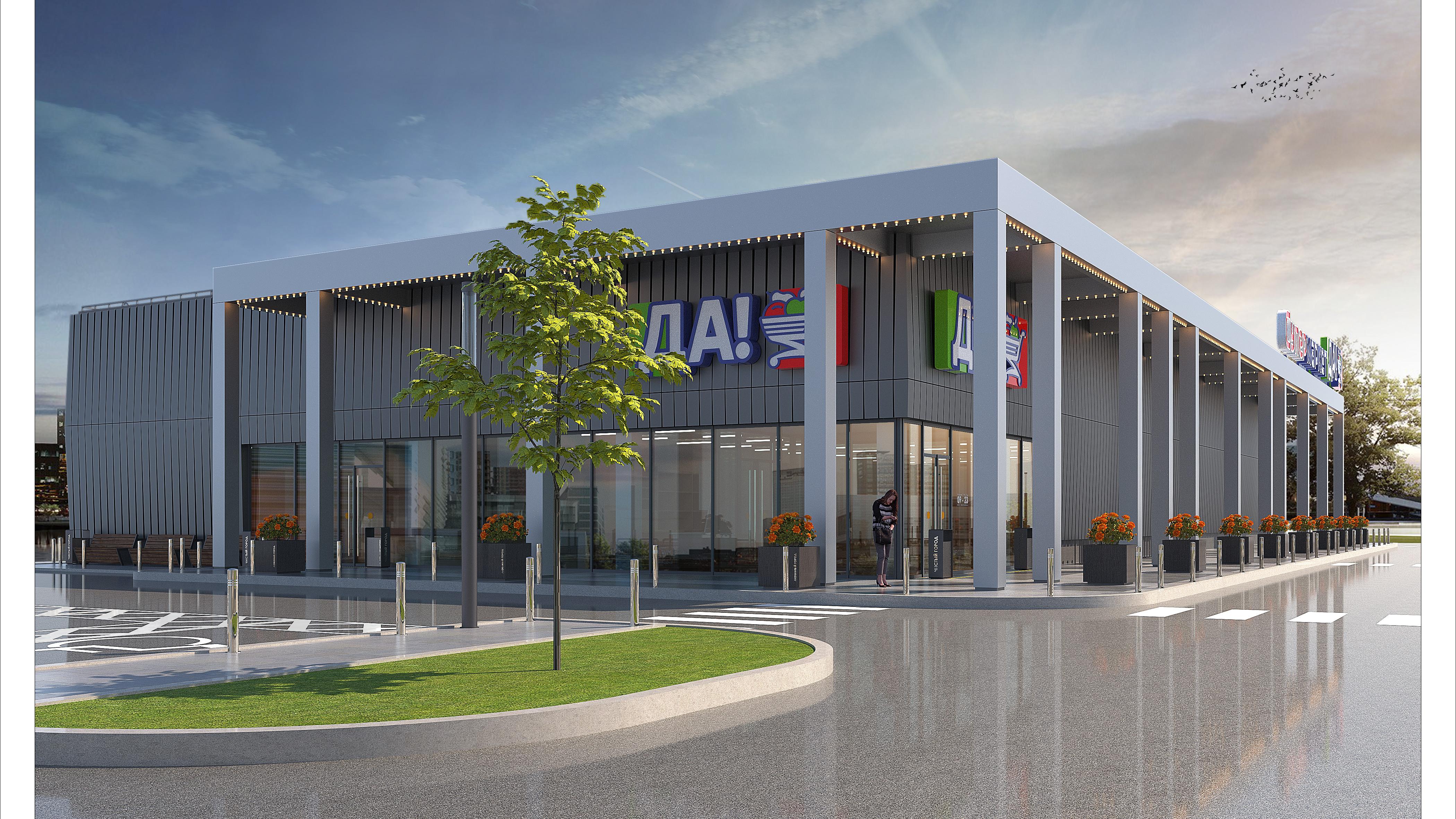 Мособлархитектура согласовала облик нового торгового объекта в Одинцовском округе