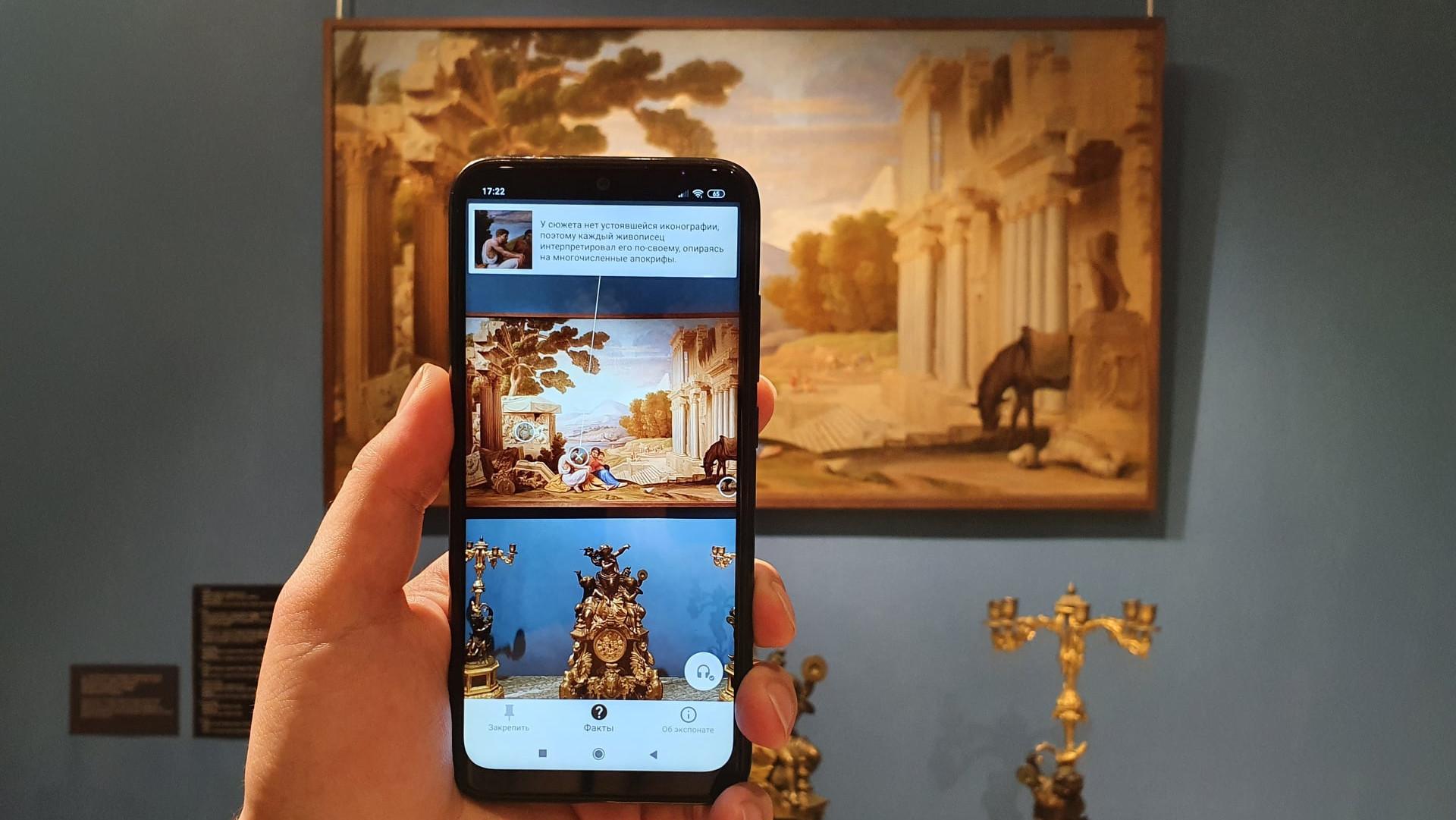 Мультимедиа-гид запустили в музее-заповеднике «Зарайский кремль»