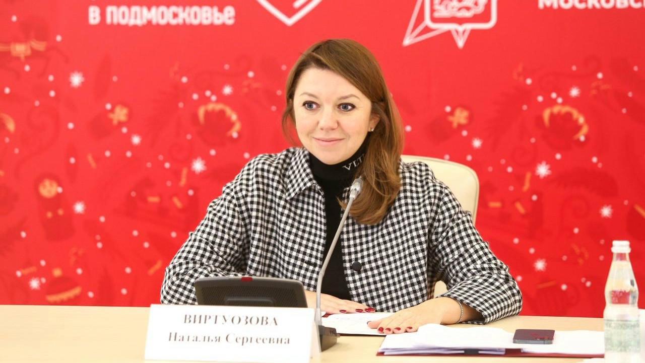 Наталья Виртуозова рассказала о развитии промыслов Подмосковья на Международном конгрессе