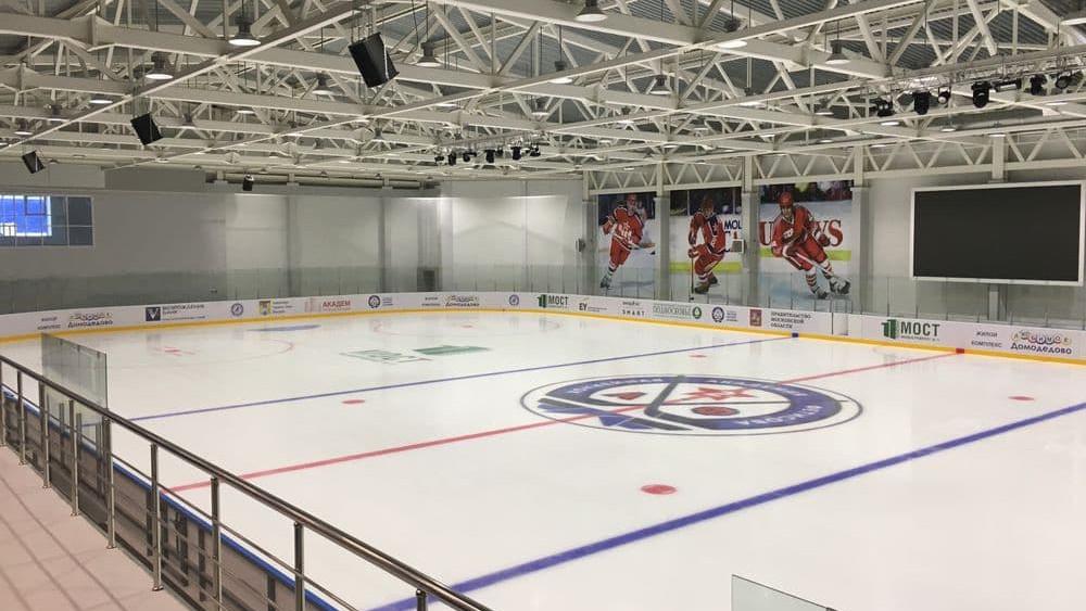 Новое производство холодильного оборудования для ледовых арен появится в Подмосковье