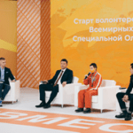Объявлен старт волонтёрской заявки Всемирных зимних игр Специальной Олимпиады 2022 года в Казани