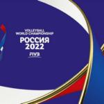 Официальный логотип и элементы фирменного стиля Чемпионата мира по волейболу 2022 года представлены в Москве