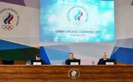 Олег Матыцин принял участие в ежегодном Олимпийском собрании