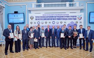 Олег Матыцин встретился с тренерами команд, которые победили на VII Всероссийской летней Универсиаде 2020 года