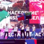 Первый Фестиваль чемпионов Всероссийского физкультурно-спортивного комплекса «Готов к труду и обороне» «Игры ГТО» прошёл в Кисловодске