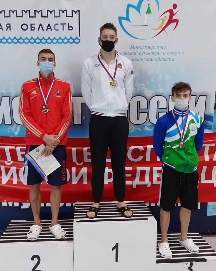 Пловец из Серпухова стал обладателем 6 медалей на чемпионате России по плаванию среди глухих