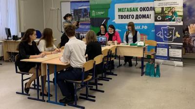 Почти 800 школьников Чехова приняли участие в уроке, посвященном раздельному сбору мусора