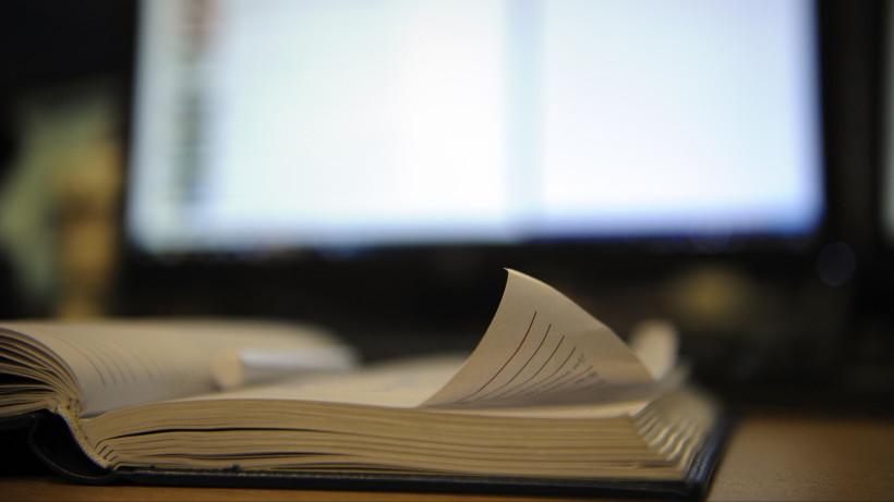 Прием заявок на соискание губернаторской премии для журналистов «Медиана» продолжается в регионе