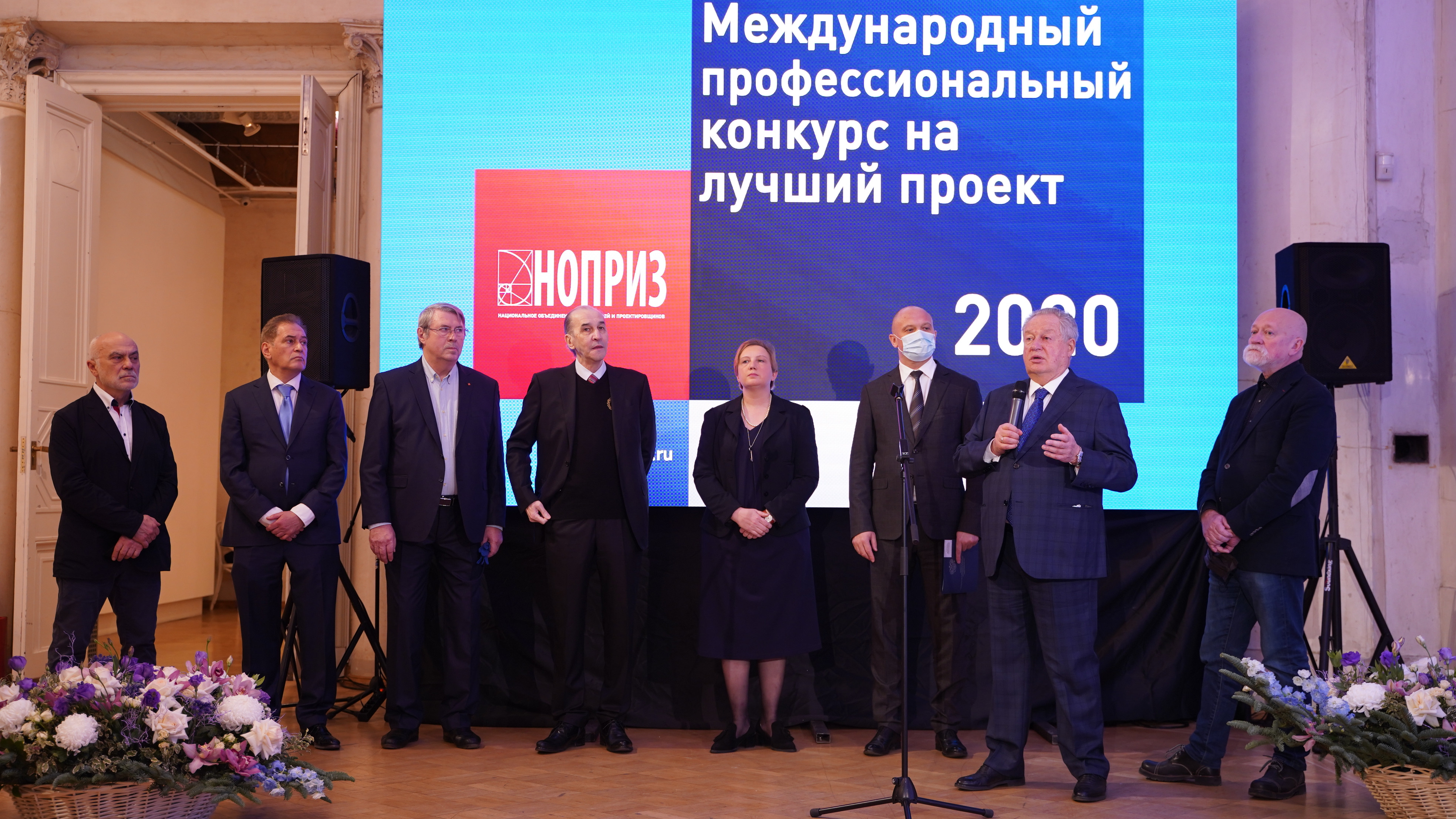 Проект ГБУ МО «Мособлгеотрест» победил в конкурсе НОПРИЗ