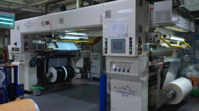 Производство экологически чистых бумажных пакетов запустят в Подмосковье