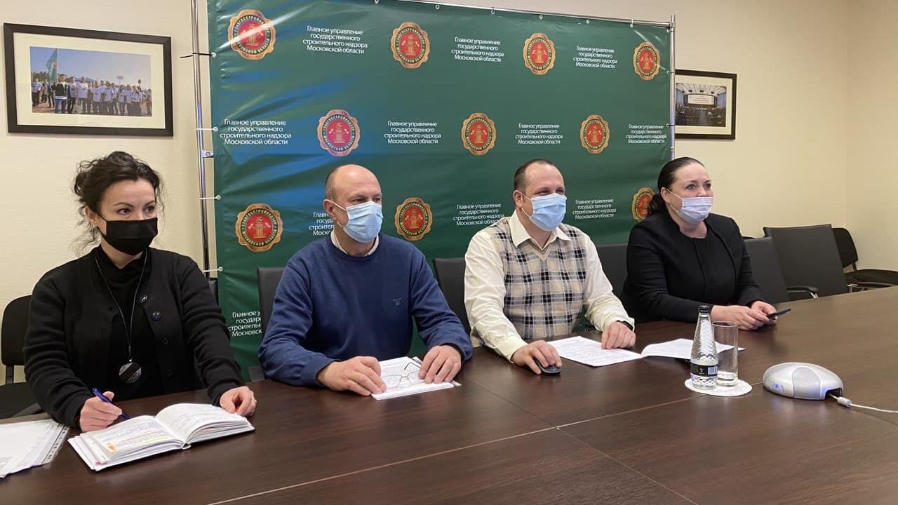 Публичное обсуждение результатов правоприменительной практики прошли в Главгосстройнадзоре