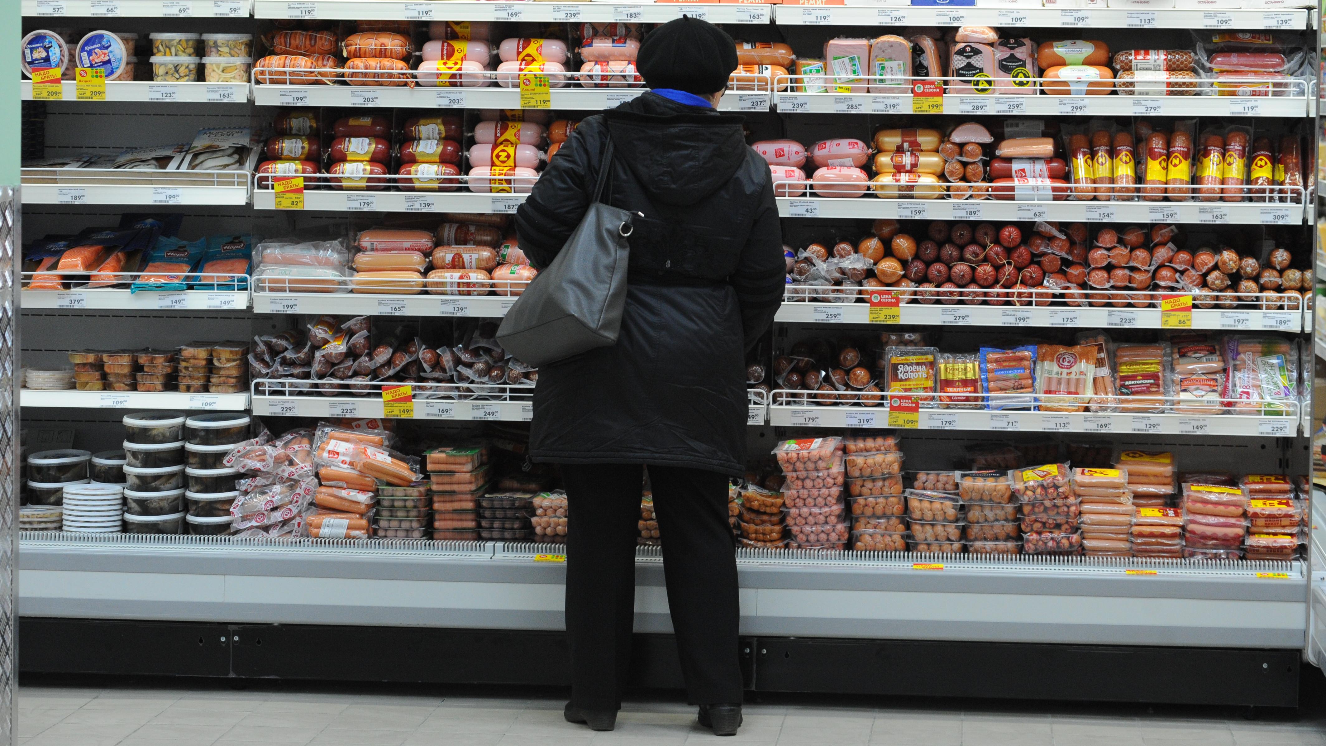Рабочую группу по мониторингу цен на продукты сформируют в Московской области