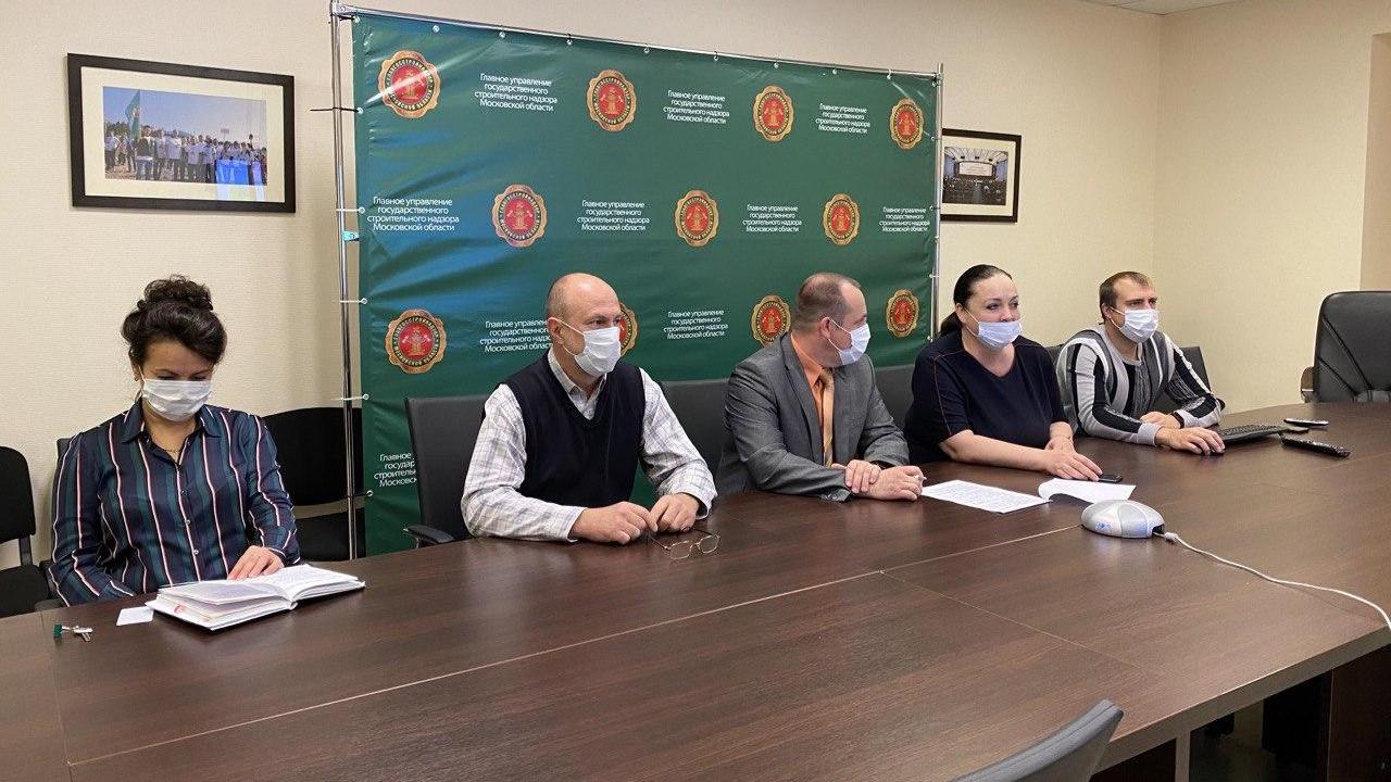 Результаты правоприменительной практики Главгосстройнадзора Подмосковья обсудят 10 декабря