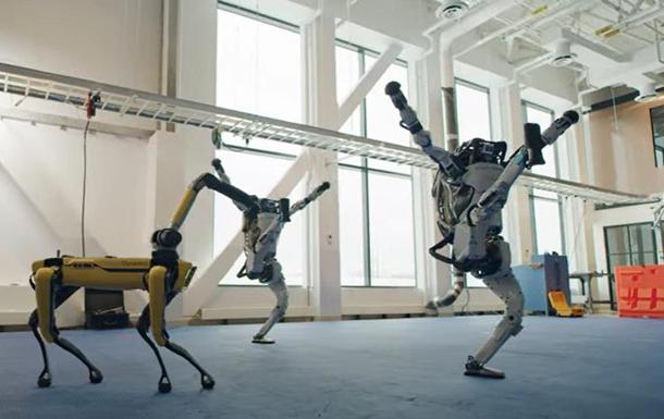 Роботов Boston Dynamics научили танцевать