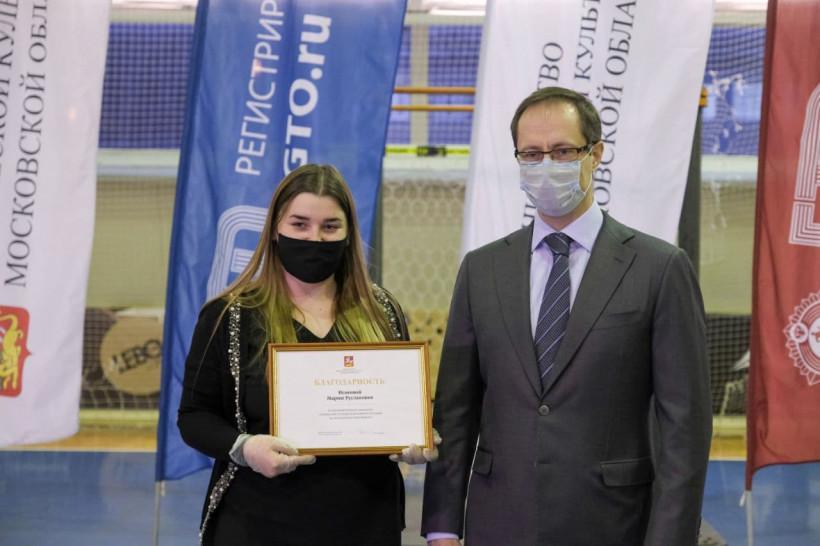 Роман Терюшков наградил волонтёров из Котельников