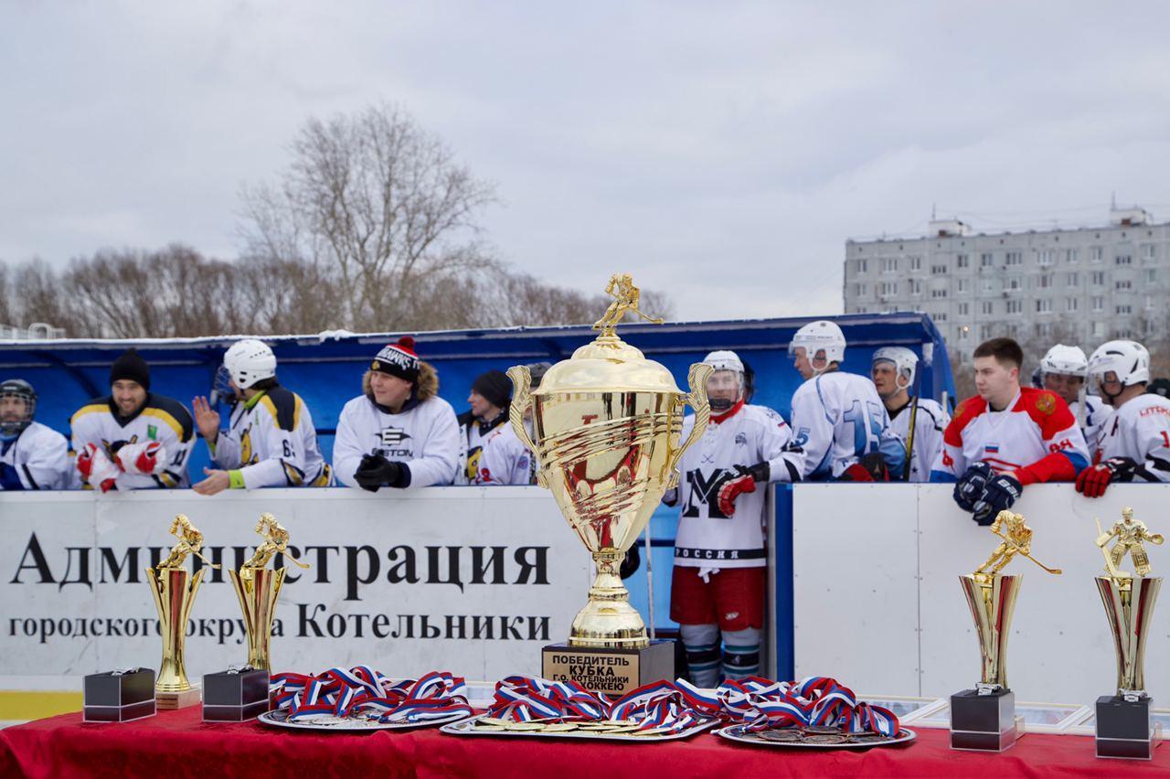 Роман Терюшков открыл Кубок по хоккею в Котельниках