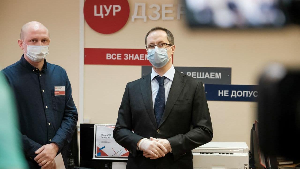 Роман Терюшков посетил с рабочим визитом Дзержинский