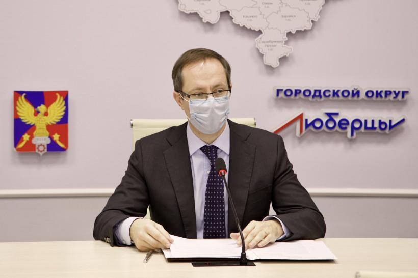 Роман Терюшков: «В муниципальном ЦУРе работает сплочённый коллектив жителей Люберец, которые знают о...