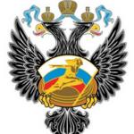 Состоялось заседание коллегии Минспорта России
