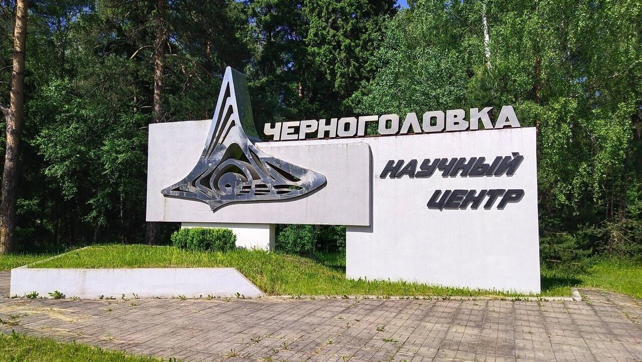 Состояние и перспективы развития наукоградов обсудили в Совете Федерации