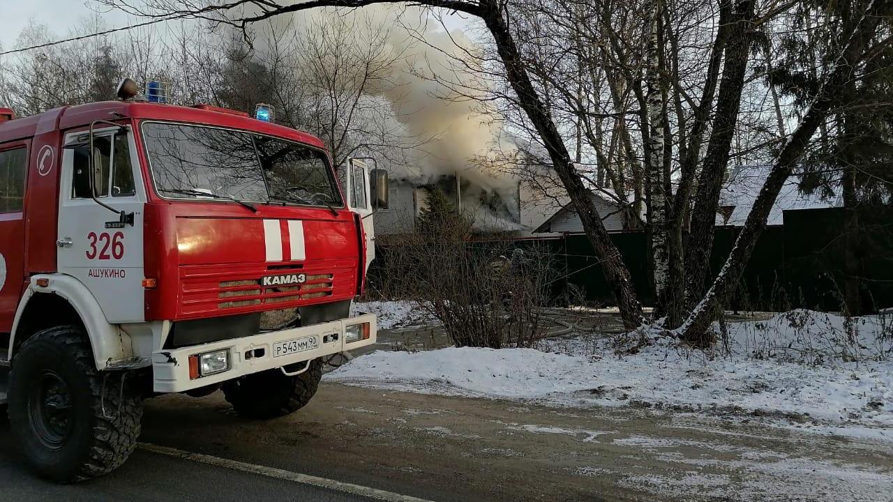 Пожар в Пушкинском округе