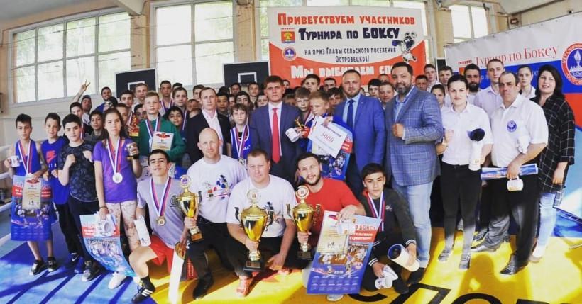 Стартовал Х турнир по боксу в Островецком поселении Раменского района