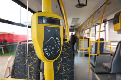 Стоимость проезда изменится в Подмосковье со 2 января 2021 года
