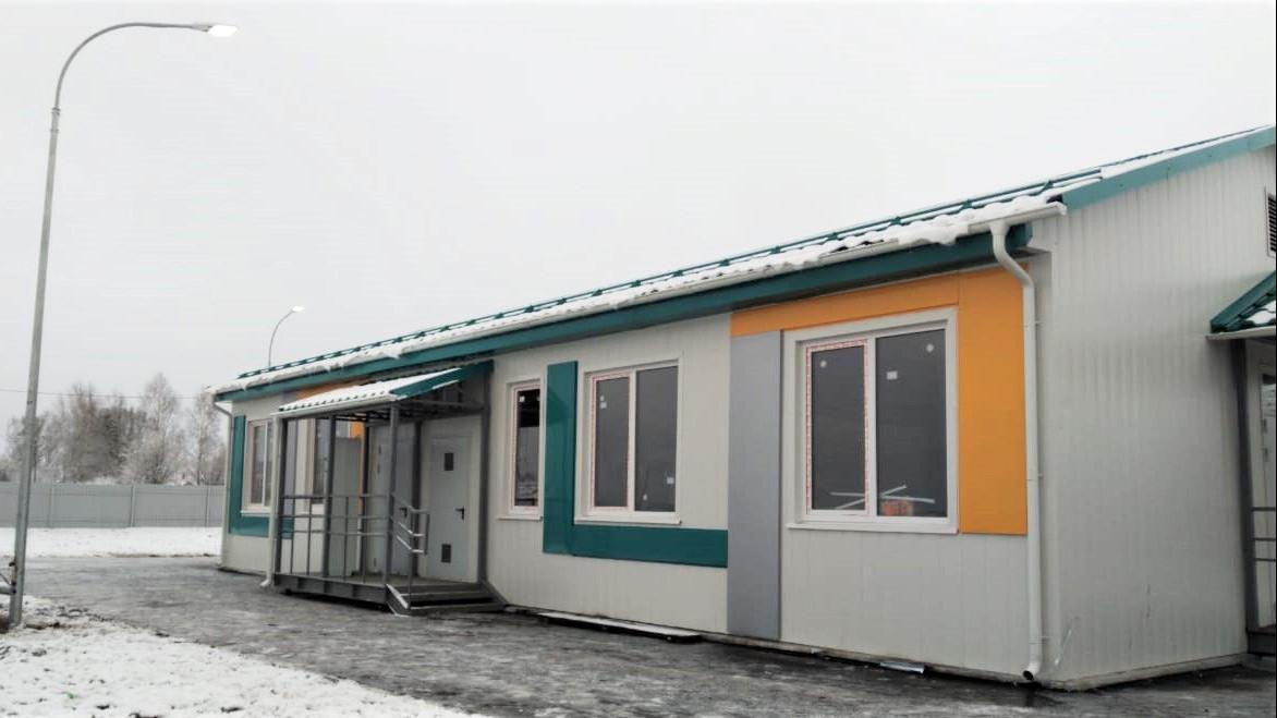 Строительство ФАПа в деревне Калицыно городского округа Лотошино завершится до конца года