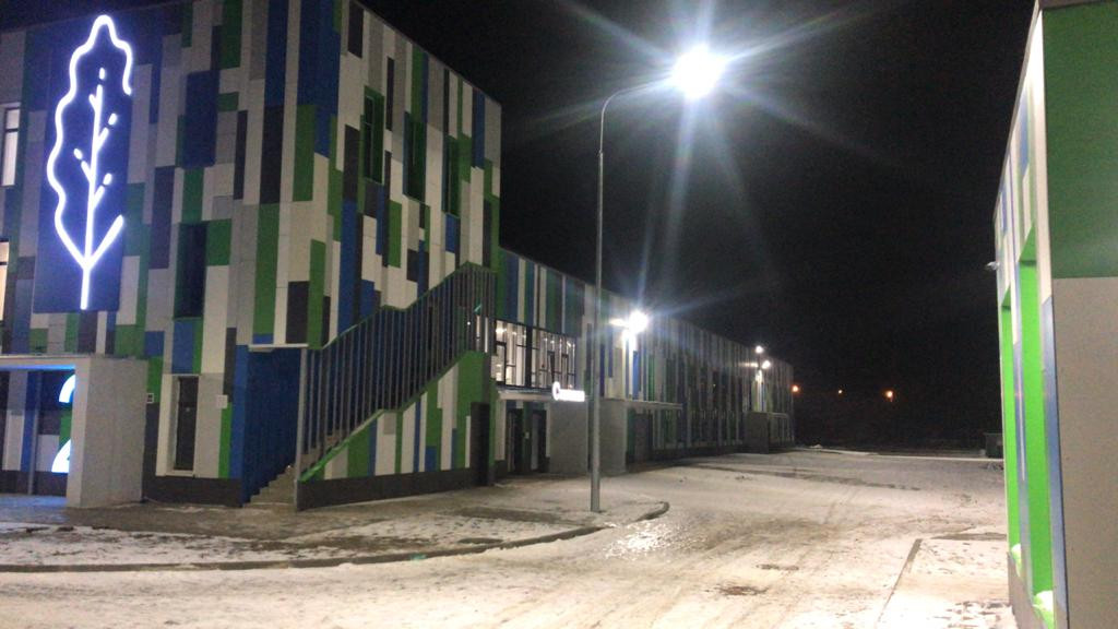 Строительство второй очереди инновационно-технологического центра завершилось в Дубне
