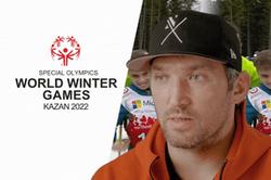Татьяна Навка, Александр Овечкин и Александр Легков стали послами Всемирных зимних игр Специальной Олимпиады 2022 года в Казани