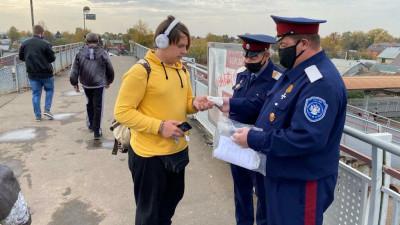 Тридцать шесть казачьих обществ следили за порядком вместе с полицией в регионе в 2020 году