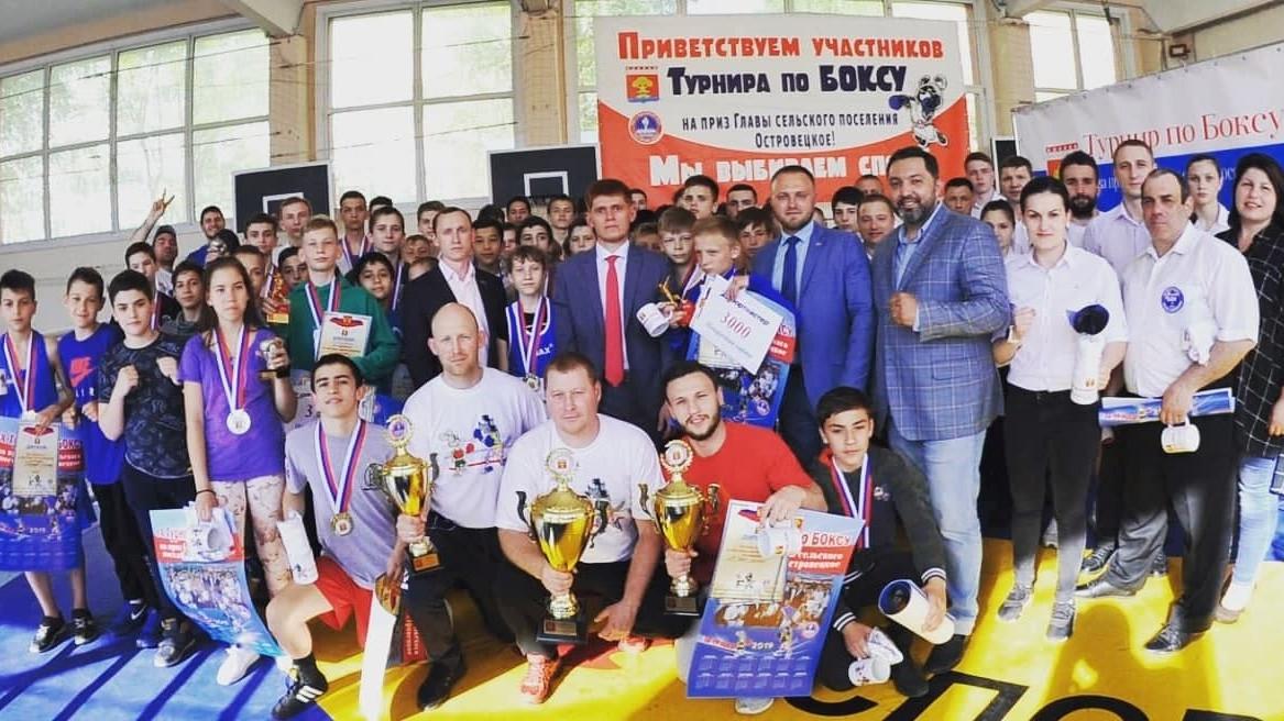 Турнир по боксу в Раменском
