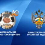 Участники Всероссийского съезда фитнес-индустрии обсудили вопросы дополнительной мотивации россиян к занятиям спортом