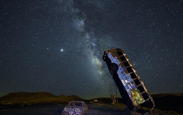 Указано место в Млечном Пути, где может быть внеземная жизнь