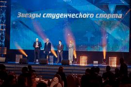 В Москве прошёл ежегодный бал «Звезды студенческого спорта – 2020»
