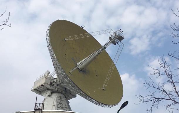 В Украине начал работу новый радиотелескоп