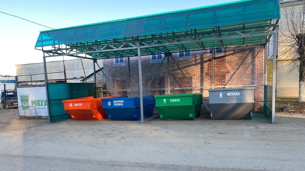Жители Подмосковья могут бесплатно сдать крупногабаритный мусор на 36 площадках «Мегабак»