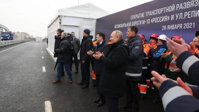 Андрей Воробьев и Владимир Путин открыли транспортную развязку в Химках