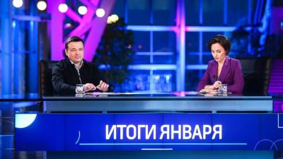 Андрей Воробьев подвел итоги января в эфире телеканала «360»