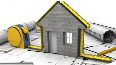 Более 20 споров о кадастровой стоимости недвижимости рассмотрят в Подмосковье 28 января