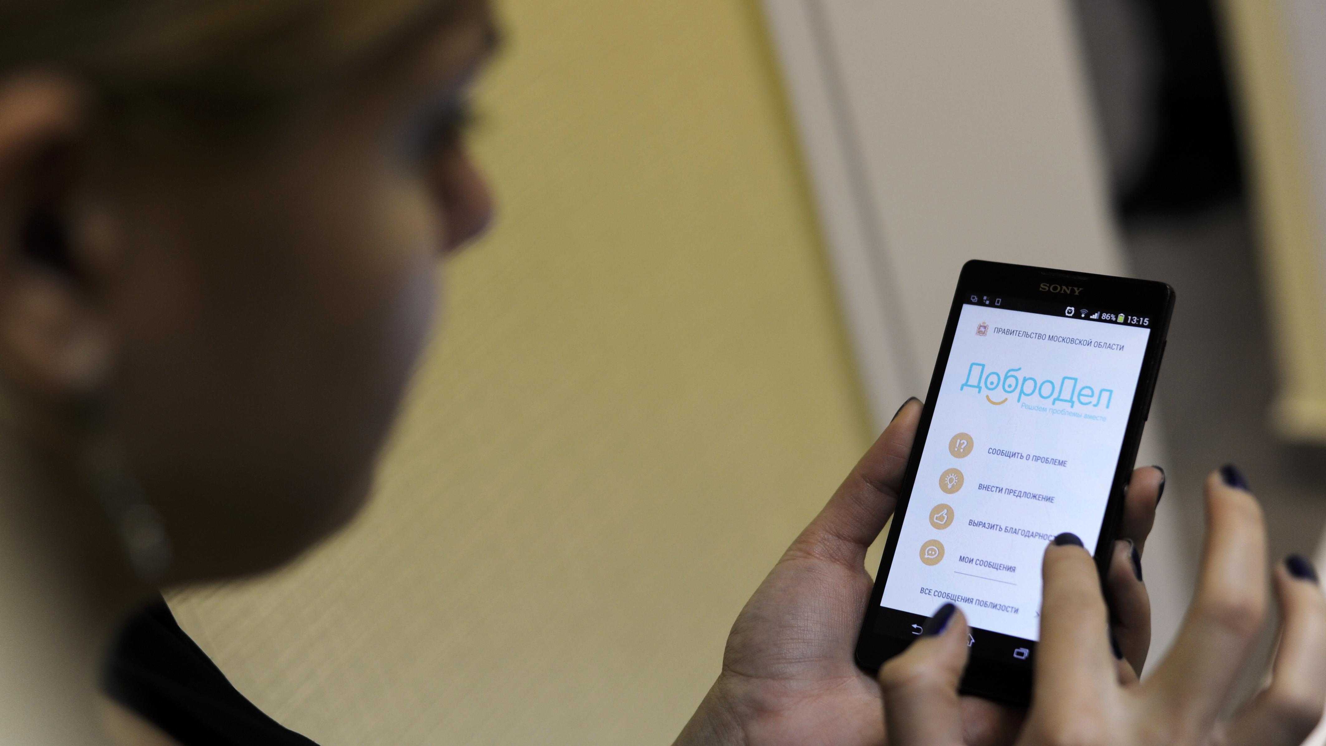 Более 350 тыс. поступивших на портал «Добродел» жалоб обработал Госадмтехнадзор в 2020 году