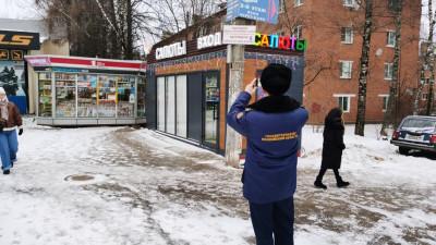 Более 7,6 тыс. нарушений хода зимней уборки устранили в Подмосковье за январские праздники