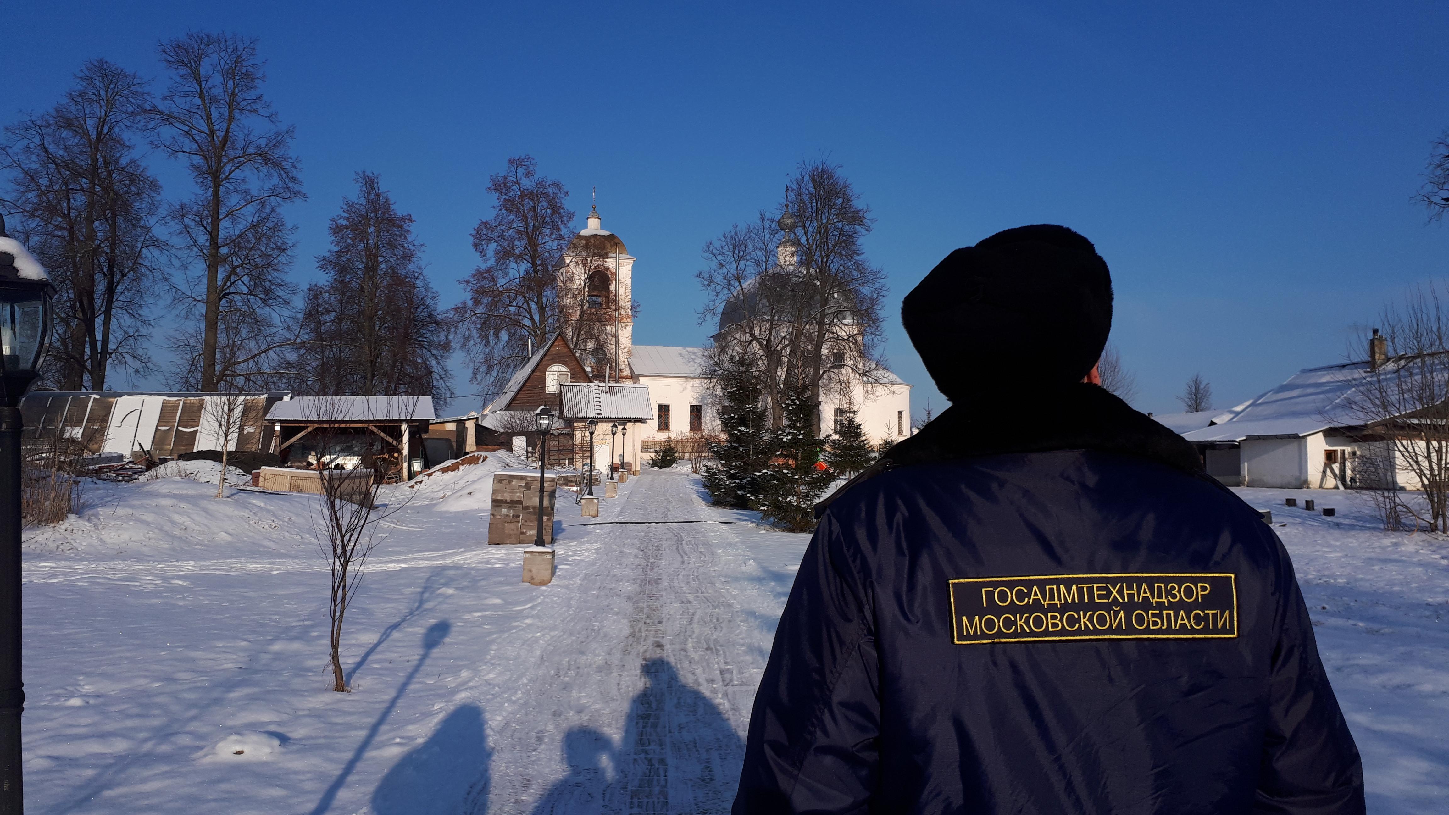 Госадмтехнадзор проверит содержание территорий близ подмосковных купелей накануне Крещения