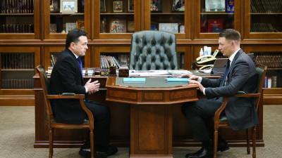 Губернатор провел рабочую встречу с главой городского округа Домодедово