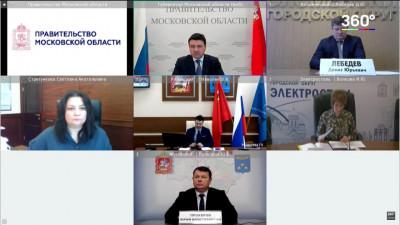 Губернатор провел совещание с руководителями ведомств и главами муниципалитетов