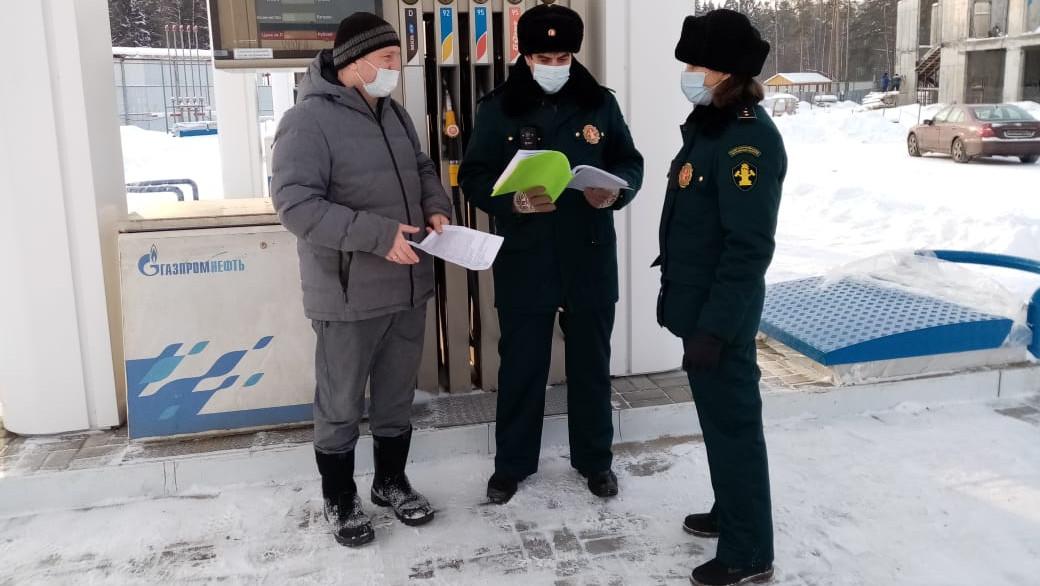 Инспекторы Главгосстройнадзора проводят итоговую проверку АЗС в Истре